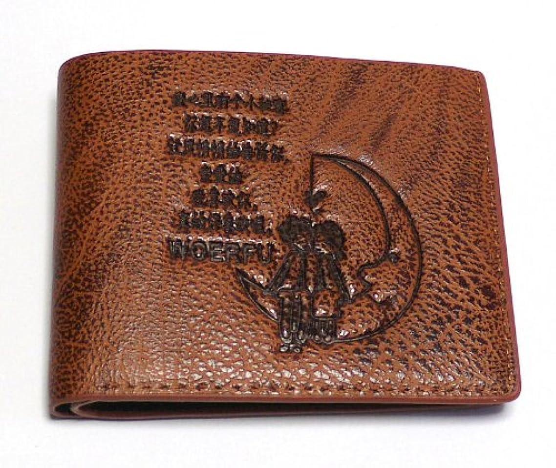 永久に高速道路シーフード財布/メンズ財布/二つ折り財布/メンズ/本革 中国雑貨