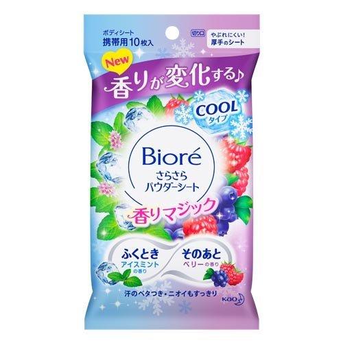 6位:Kao(花王)『Biore(ビオレ) さらさらパウダーシート』