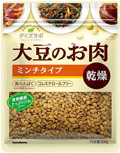 マルコメ ダイズラボ 大豆肉乾燥 ミンチ 100g まとめ買い(×10)