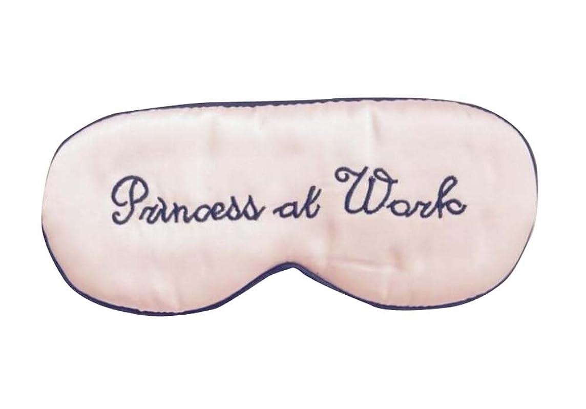 郵便パーティション市の中心部ファッションスリープアイマスクラブリーシンプルアイマスク、ピンク
