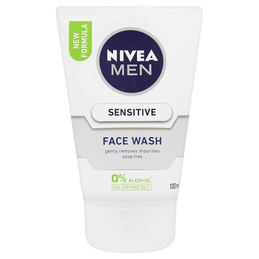 支援キャビン宿命Nivea Men Sensitive Face Wash (100ml)