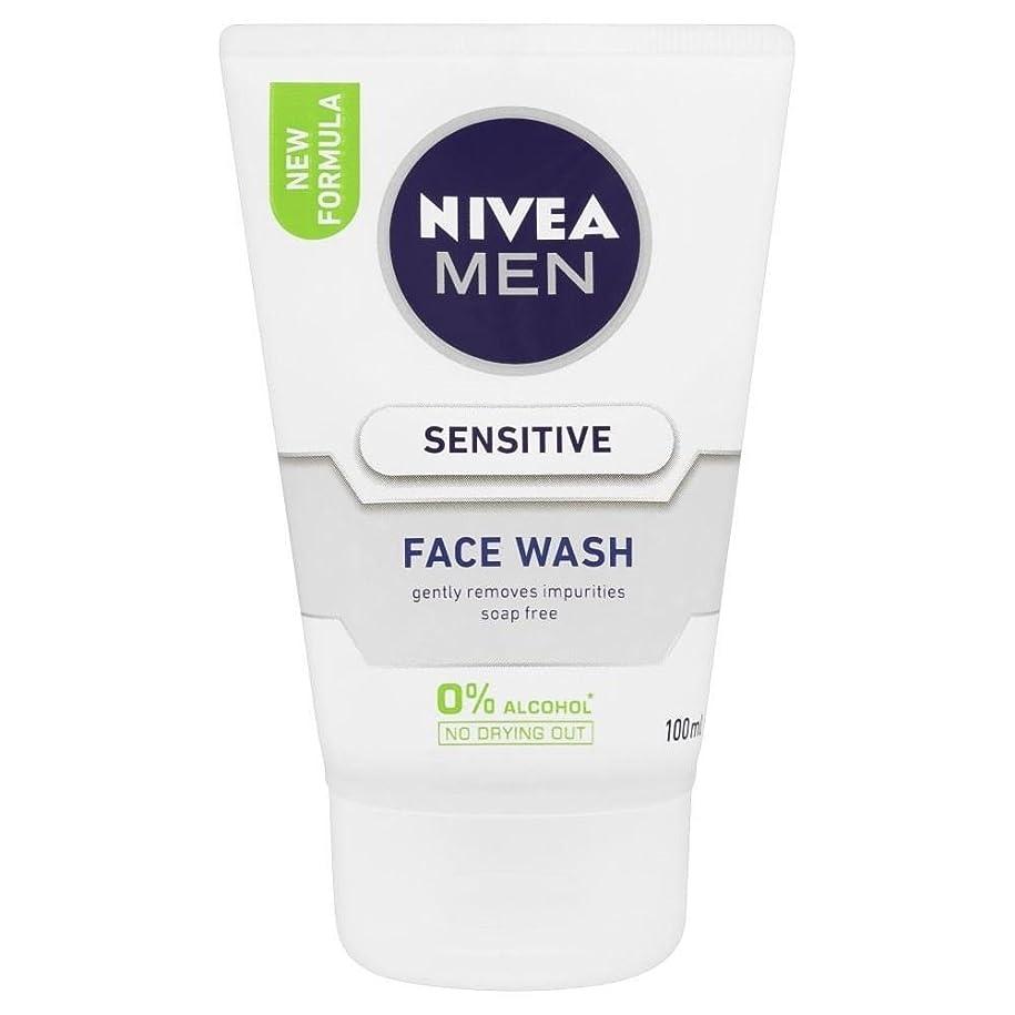 非常にインチ分析Nivea Men Sensitive Face Wash (100ml)