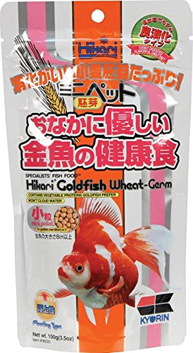 Hikari Goldfish Wheat Germ 3.5 oz | Floating Mini Pellet | Daily Fish Food