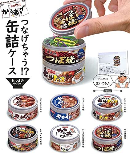 ホテイフーズ つなげちゃう!?缶詰ケース おつまみコレクション 全6種セット ガチャガチャ