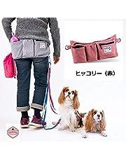 散歩 バッグ 犬 ウエストポーチ トレーニングポーチ お散歩グッズ