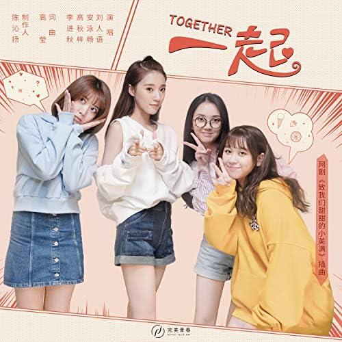 Reyi, An Yongchang, Gao Qiuzi & Li Jinqiu