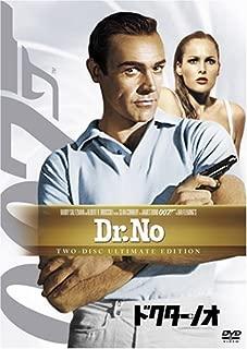 ドクター・ノオ (アルティメット・エディション) [DVD]