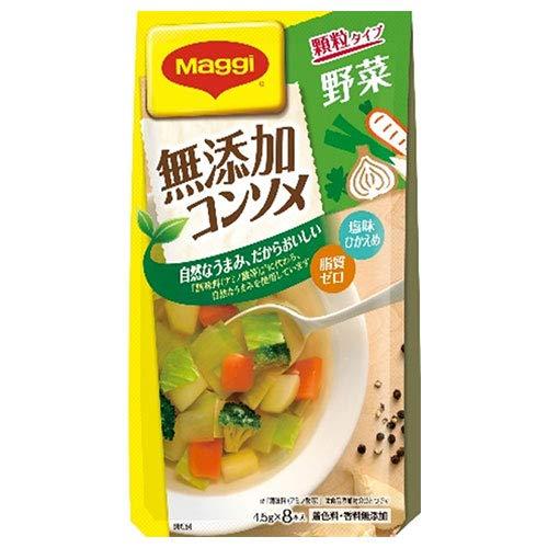 ネスレ日本 マギー 無添加コンソメ野菜 (4.5g×8本)×10個入×(2ケース)