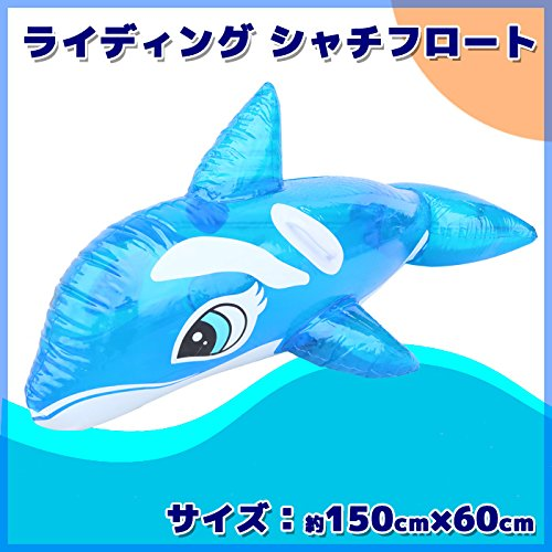 ライディングシャチフロート シャチ型浮き輪 プール 海 ビーチ 子供 大人 プレゼント レジャー アウトドア 夏 150cm 浮輪 うきわ 取っ手付き