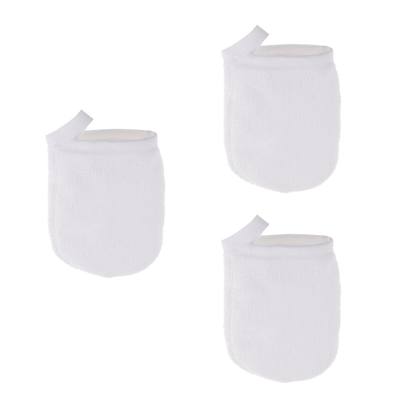肌入浴に対応するKesoto 3個 洗顔グローブ フェイシャル クレンジンググローブ 手袋 グローブ ソフト メイクリムーバークロス 再使用可能