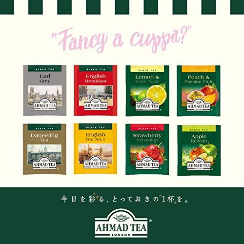 富永貿易 AHMAD デカフェフルーツセレクション ティーバッグ 40g
