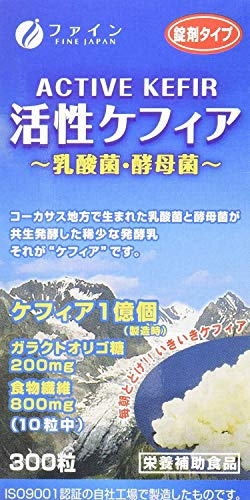 FINE Japan Active Kefir (300 Tablets / 30-Day Course)