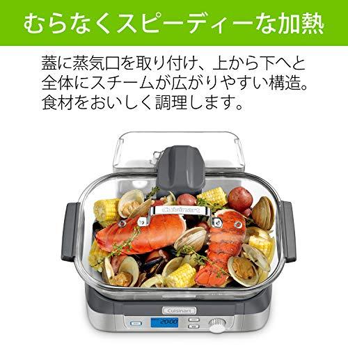 Cuisinart(クイジナート)『ヘルシークッカー(STM-1000J)』