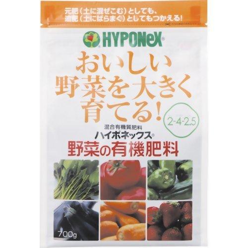 ハイポネックスジャパン ハイポネックス 野菜の有機肥料 700g