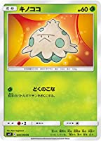 ポケモンカードゲーム SM11 004/094 キノココ 草 (C コモン) 拡張パック ミラクルツイン