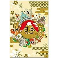 クリスマスカード 和風 海外向け 日本名所・アイテム C200-396 (XC-59) 縦型 チキュウ CHIKYU 中紙・封筒別注印刷可能 2020年新柄 Christmas card グリーティングカード