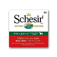 Schesir(シシア)成人犬ドッグフード ゼリータイプ チキン&ビーフ 150g 10缶