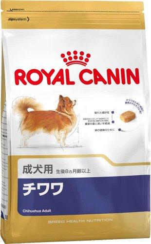ロイヤルカナン『チワワ 専用フード 成犬用』