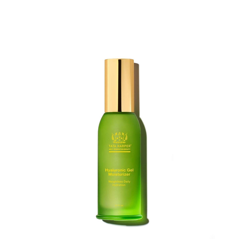 国内正規総代理店アイテム Tata Harper 限定タイムセール Hyaluronic Gel Lightweight Moisturizer Daily Hydrat