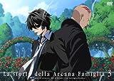 アルカナ・ファミリア Vol.3<初回限定版>[DVD]