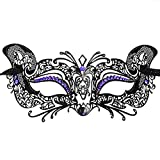 Beyond Masquerade Masks for Women Cat Fox Animal Masquerade Ball Mask, Cat Lovers, Catwoman Mask, Fox Face Mask (Black/Purple)