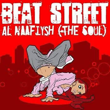 Al Naafiysh (The Soul)