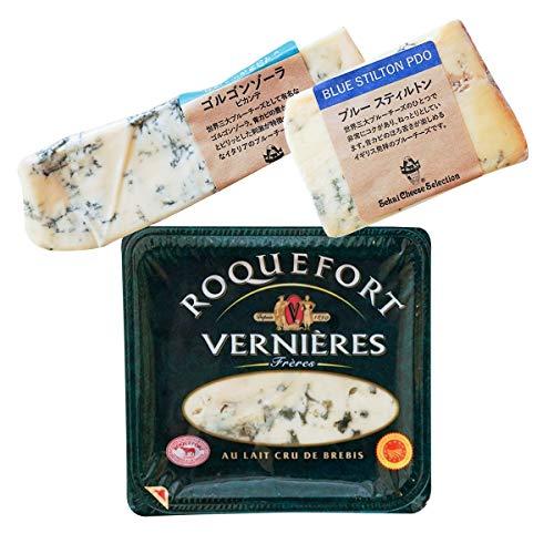 フィアーノ『世界3大ブルーチーズ 食べ比べ 詰め合わせ セット』