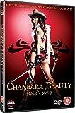 Chanbara Beauty [DVD] [Reino Unido]