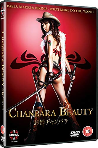 Chanbara Beauty [Edizione: Regno Unito] [Import]