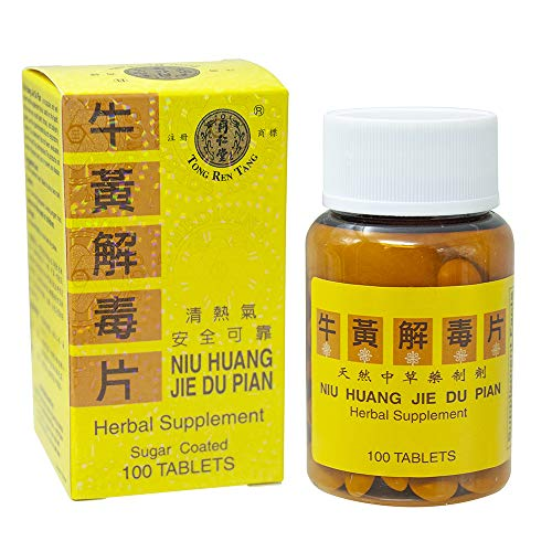Niu Huang Jie Du Pian (100 tablets) (1 Bottle) (Solstice)