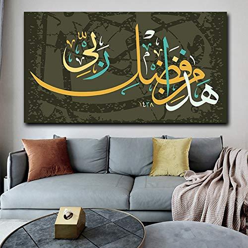 Colorido lienzo musulmán pintura islámica Ramadán mezquita carteles de caligrafía e impresiones imágenes artísticas de pared para la decoración de la sala de estar 35x70 CM (sin marco)