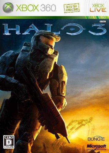 日本マイクロソフト『Halo 3』