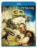 タイタンの戦い 3D&2D ブルーレイセット[Blu-ray/ブルーレイ]