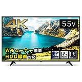 アイリスオーヤマ 55V型 液晶テレビ 55UB10P 4K 裏番組録画対応 外付HDD録画対応