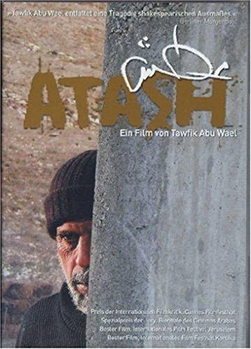 Atash - Durst nach Liebe (OmU)