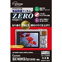 エツミ デジタルカメラ用液晶保護フィルムZERO Canon SX740HS/SX730HS対応 VE-7390