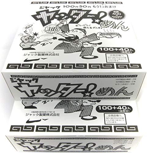 【ミニシール付き】ジャック製菓 ヤッターメン(100付)× 2箱セット