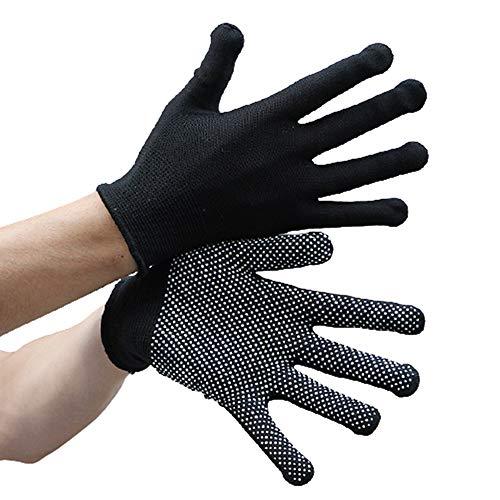 軍手/作業用手袋 厚くて丈夫な軍手(黒色) すべり止め付き 10双入り