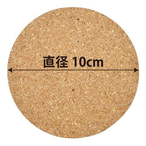 Good-Lコルクコースター丸直径10cm厚さ5mm日本製6枚入