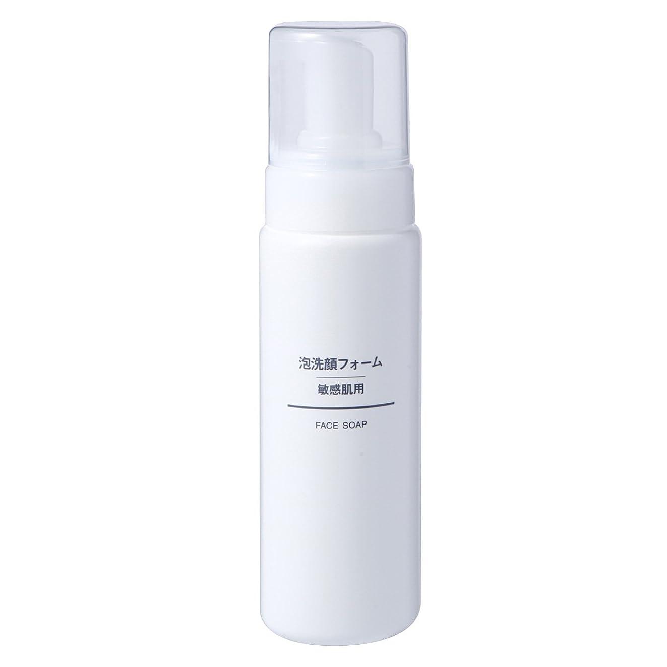 壁紙やりがいのある雪の無印良品 泡洗顔フォーム 敏感肌用 200ml
