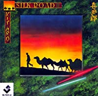 Silk Road, Vol. 2
