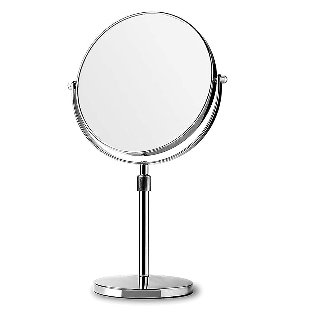 乱す乗り出す時々時々卓上鏡 メイクアップミラー 両面鏡 スタンドミラー 化粧道具 360度回転 高さが調整できる メイクプレゼント 贈り物