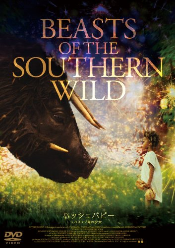 Beasts of the Southern Wild [DVD-AUDIO]