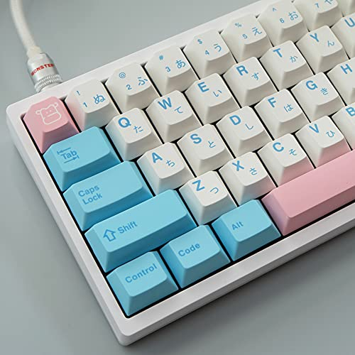 PBT keycap Cherry Profile 142 Key Dye Sublimation ANSI Layout Keycap for Mechanical Gaming Keyboard Cherry MX Switch (Milk Cover)