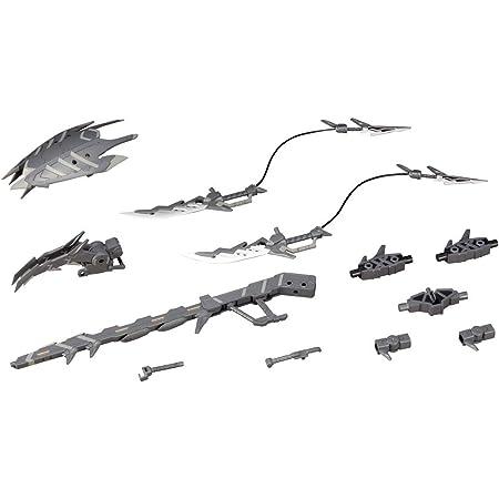 M.S.G モデリングサポートグッズ ヘヴィウェポンユニット20 龍装具〈アギト〉 全長約190mm NONスケール プラモデル