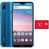 【ワイモバイル】Y!mobile HUAWEI P20 lite クラインブルー(5.8インチ / 32GB / RAM4GB / 3,000mAh / テザリング対応) HWWDA1 ※回線契約後発送