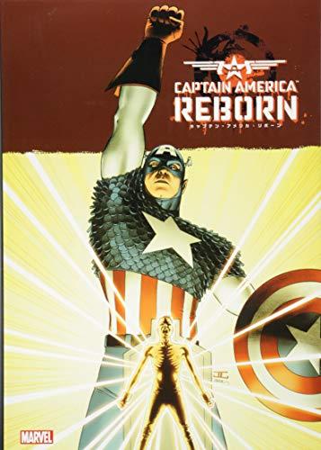 キャプテン・アメリカ:リボーン (MARVEL)の詳細を見る