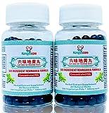 [Kangyacare] Liu Wei Di Huang Wan - Six Ingredient Rehmannia Formula -Energy & Immune Boost, Balances Hormones, Sugar, Lipids & Blood Pressure -Support Cardiovascular -100% Natural -200 Ct (2 bottles)