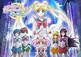 劇場版「美少女戦士セーラームーンEternal」BDが6月リリース