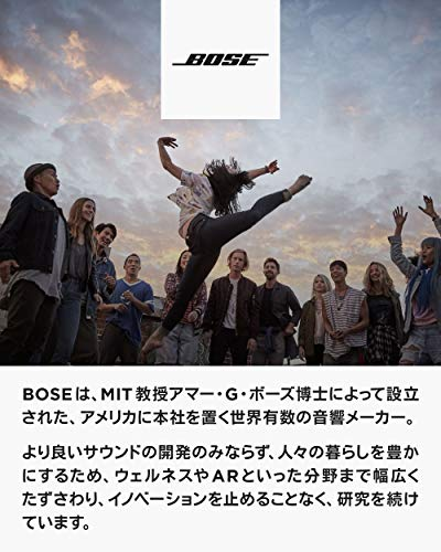 『Bose SoundWear Companion speaker ウェアラブルネックスピーカー』の5枚目の画像